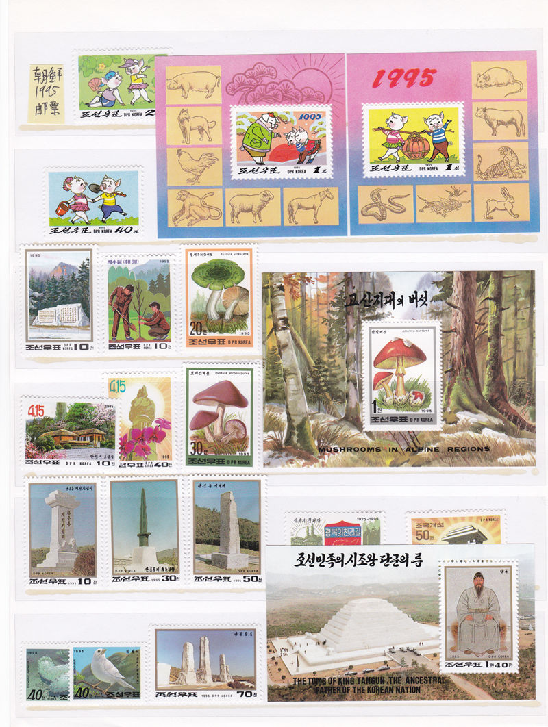 L4026, Korea 1995 Year Stamps (34 pcs Stamps and 13 pcs SS/MS), MNH