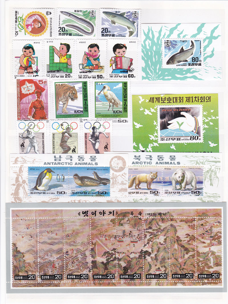L4028, Korea 1996 Year Stamps (29 pcs Stamps and 15 pcs SS/MS), MNH