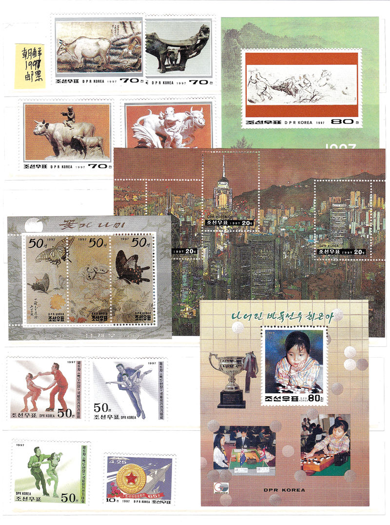 L4030, Korea 1997 Year Stamps (38 pcs Stamps and 20 pcs SS/MS), MNH