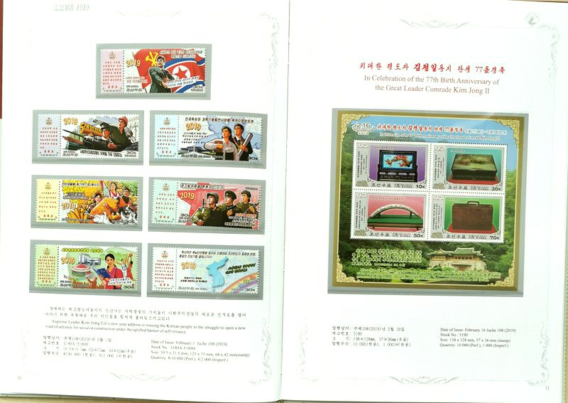 L4074, Korea 2019 Full Set Stamps and SS (MS), MNH with Album