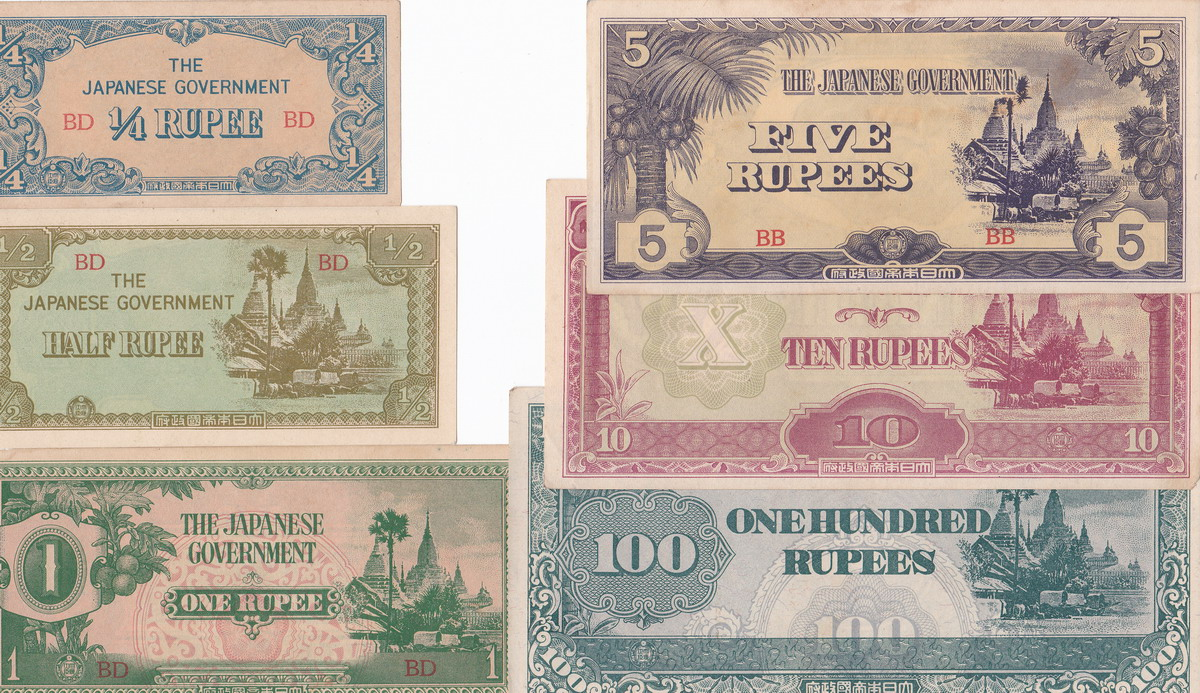 T2100, Burma Banknotes 6 Pcs, Japanese Occupation (1942-1944)