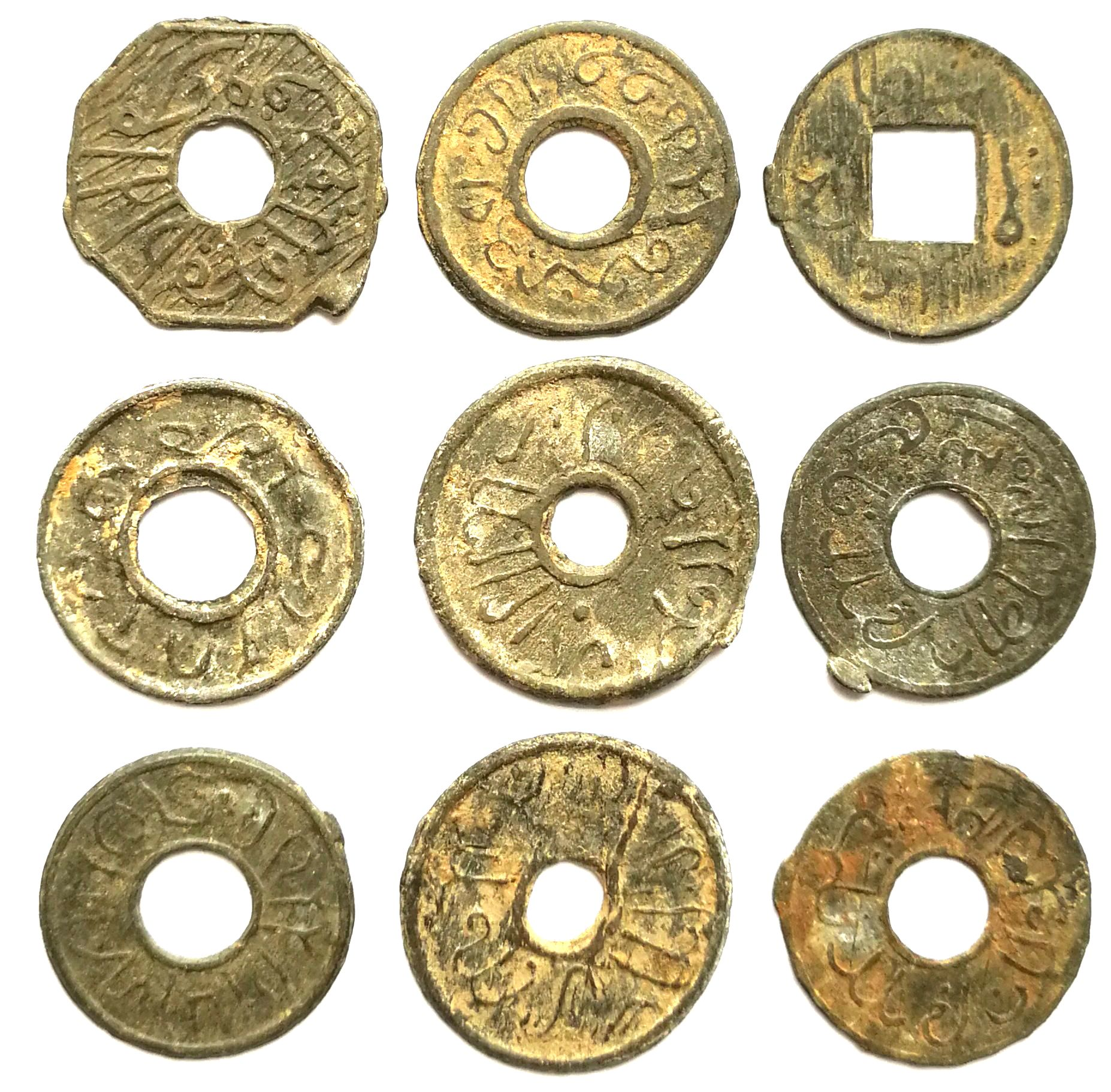 T2153, Ancient Java Bantam Banten Coin, 9 Pcs Tin, Minted in Palembang, 1700's