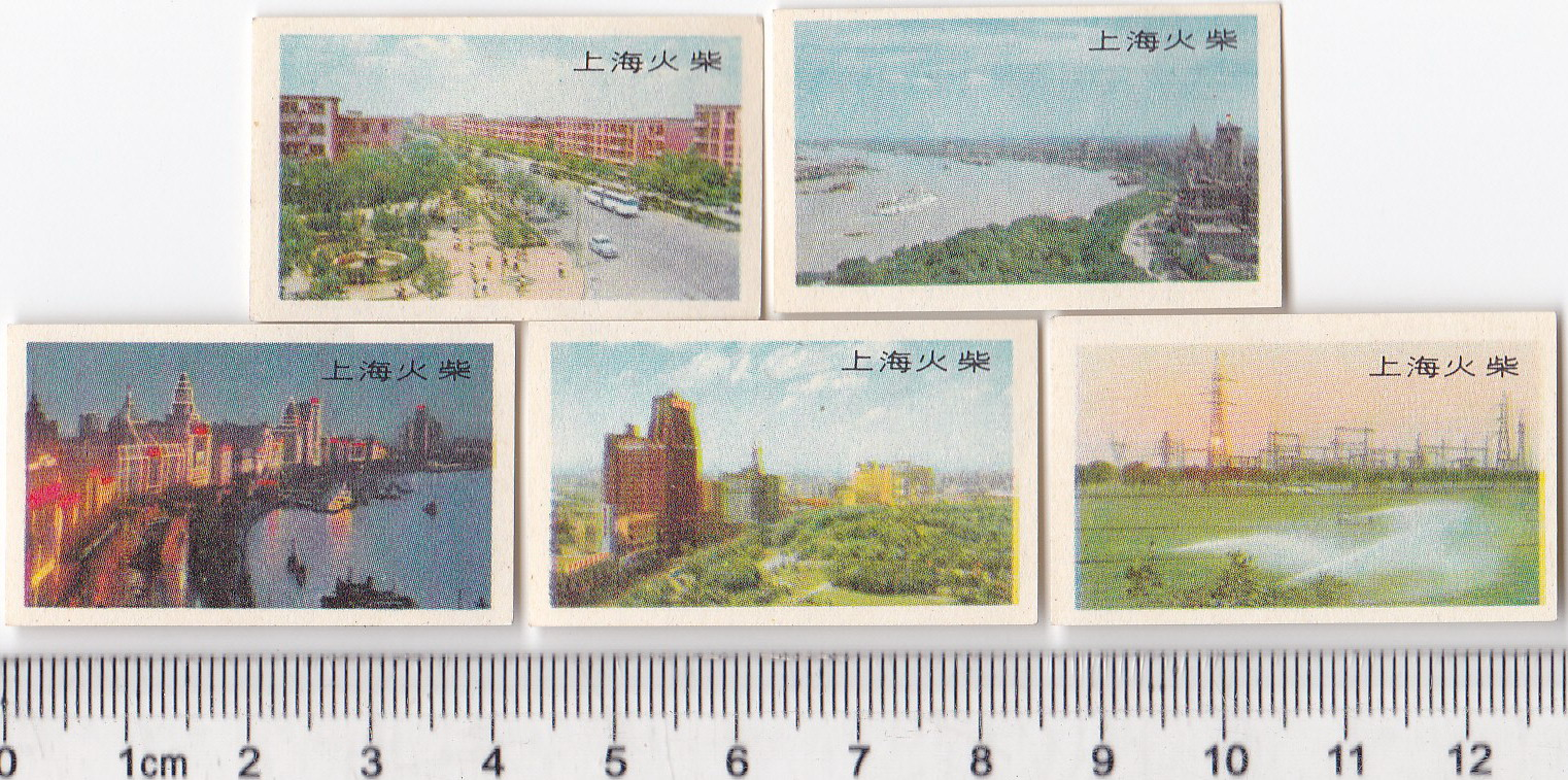 "T4503, China Matchbox Label ""Shanghai View 5 pcs"", 1970's"