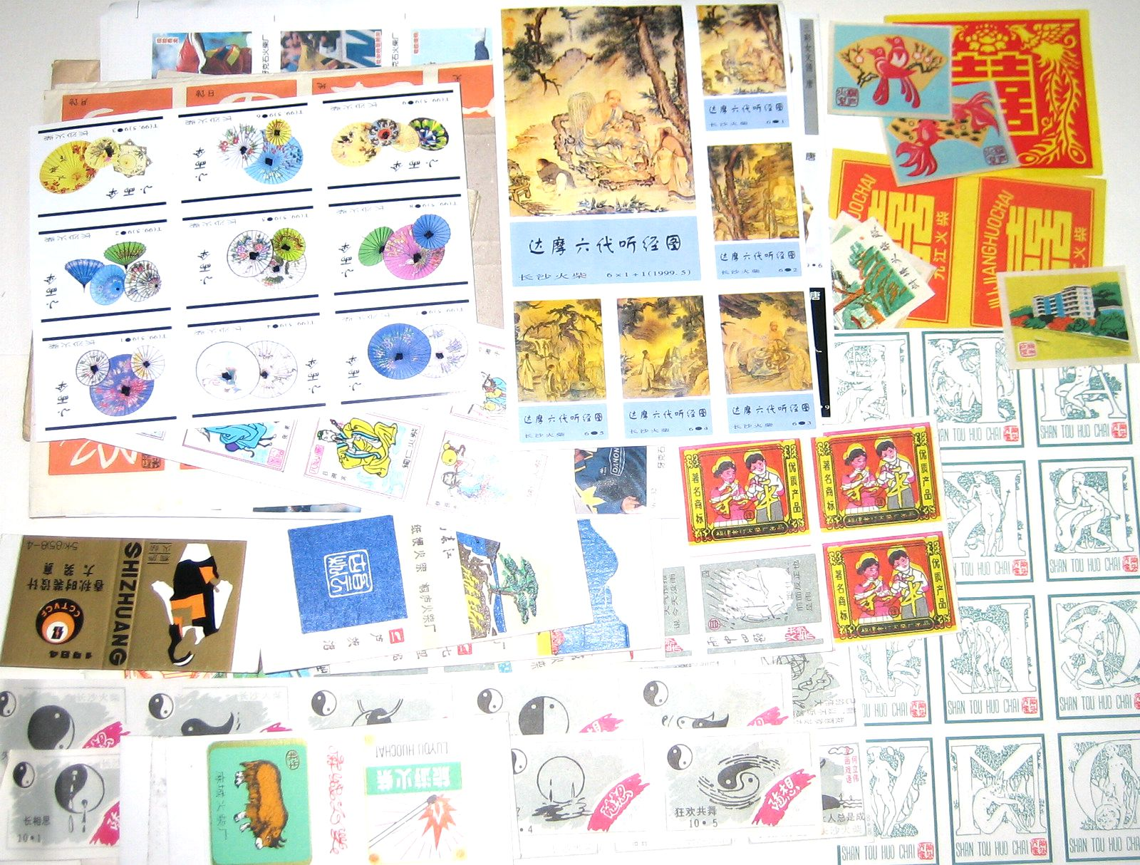T4505, China 400 Pcs different Matchbox Label Matchcover, 1990 to 2006