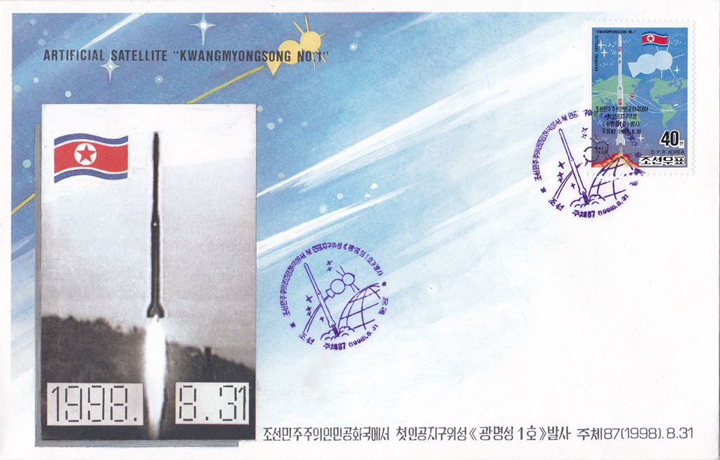 "L3776, Korea First Satellite ""Kwangmyongsong -1 Rocket"", First Day Cover FDC,1998"