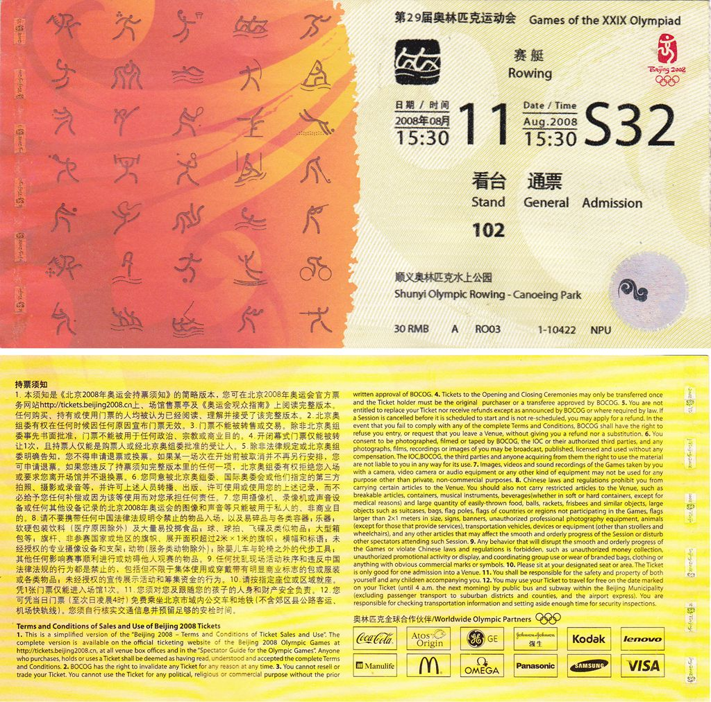 T6003, Beijing 2008 Olympics Ticket, Rowing