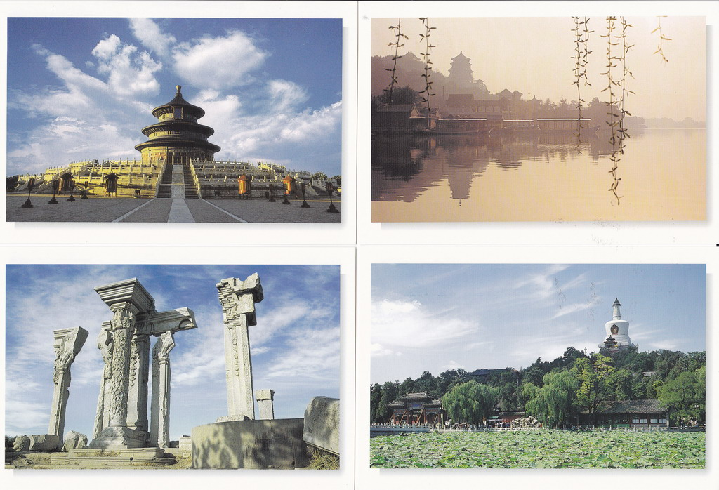 FP11(A) Beijing Scenery 1999 - Click Image to Close