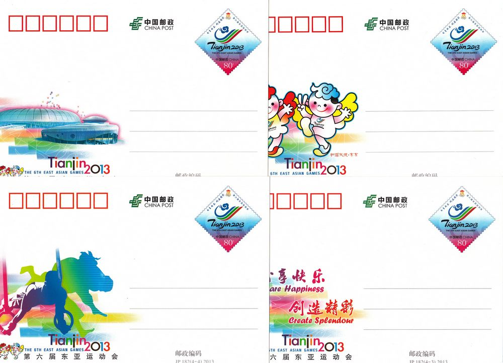 JP182, The 6th East Asian Games 4 Pcs 2013