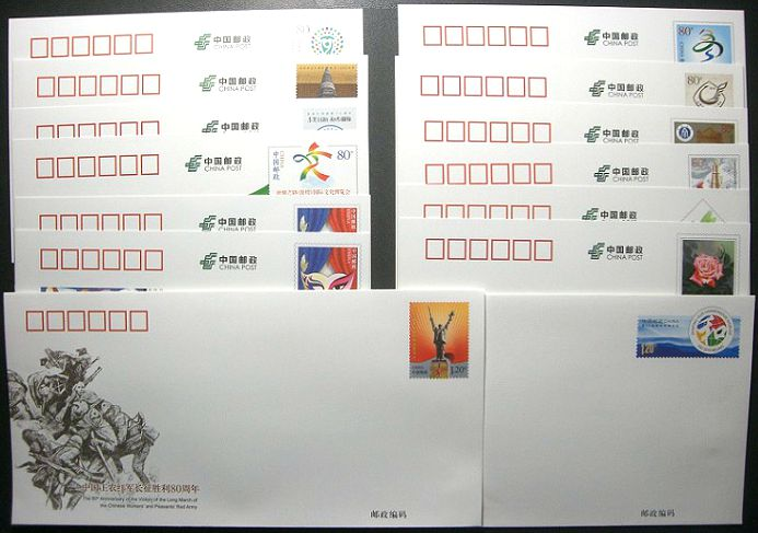 C2016, Complete China 2016 Postal Cards and Envelopes, 14 pcs