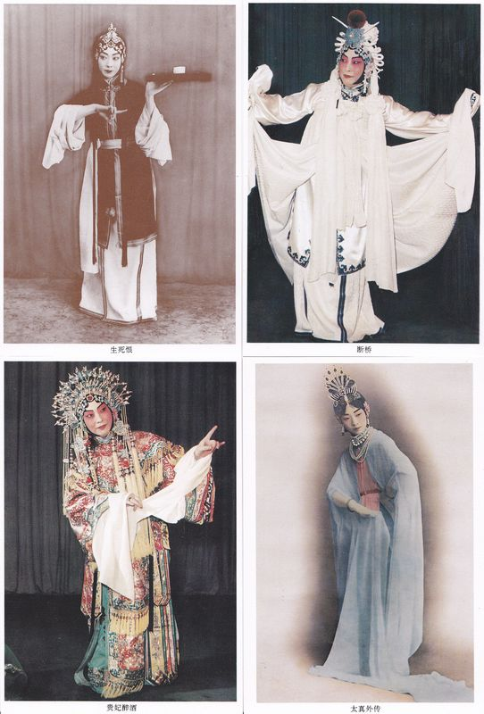TP2 Beijing Opera Art of Mei Lan Fang 1994 4pcs