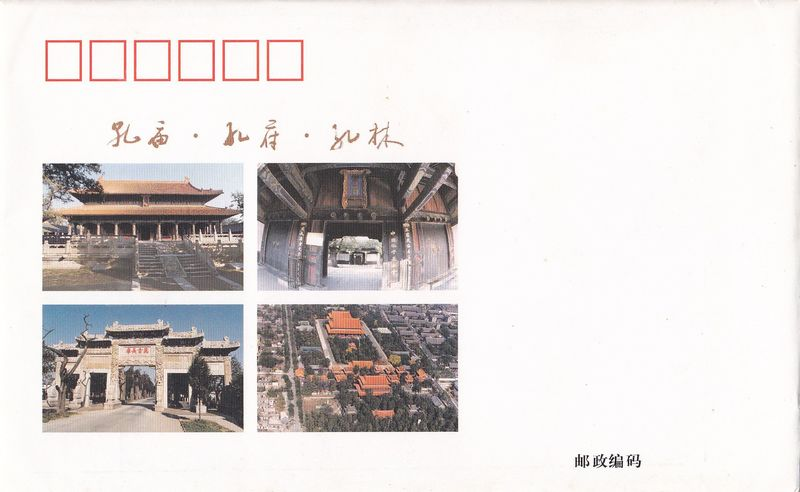 TP8 The Temple of Confucius, The Confucius Family Mansion, The Tomb of the Confucius 1998 4pcs