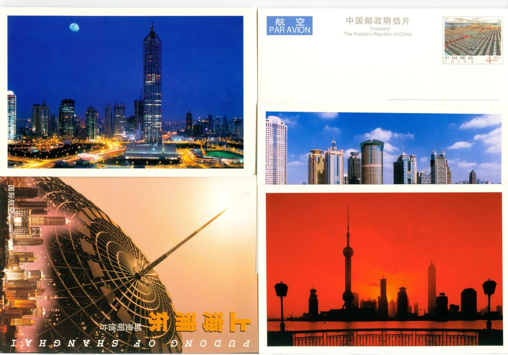 TP16(B) Pudong of shanghai 2000 4pcs
