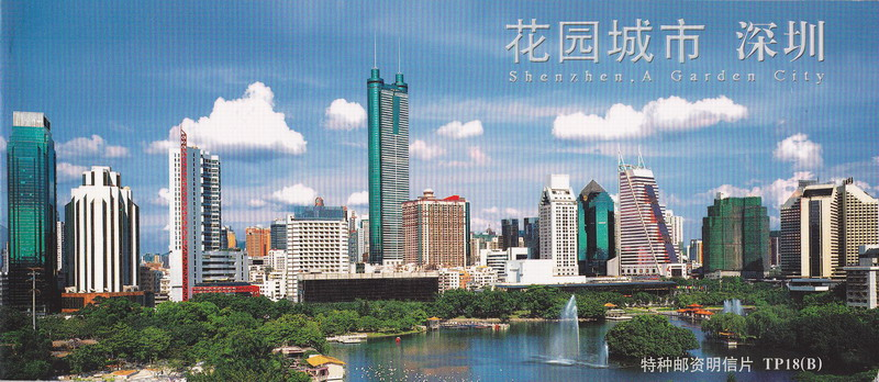 TP18(C) Shenzhen, a Garden City, 2001 Booklet, 10 pcs
