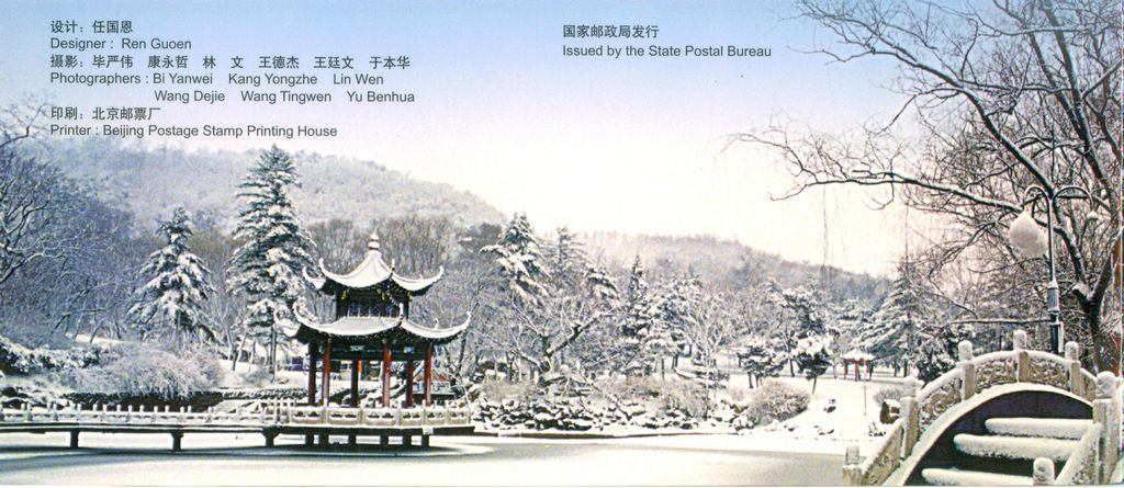 TP27(B) The Scenery of Dandong 2003 8pcs