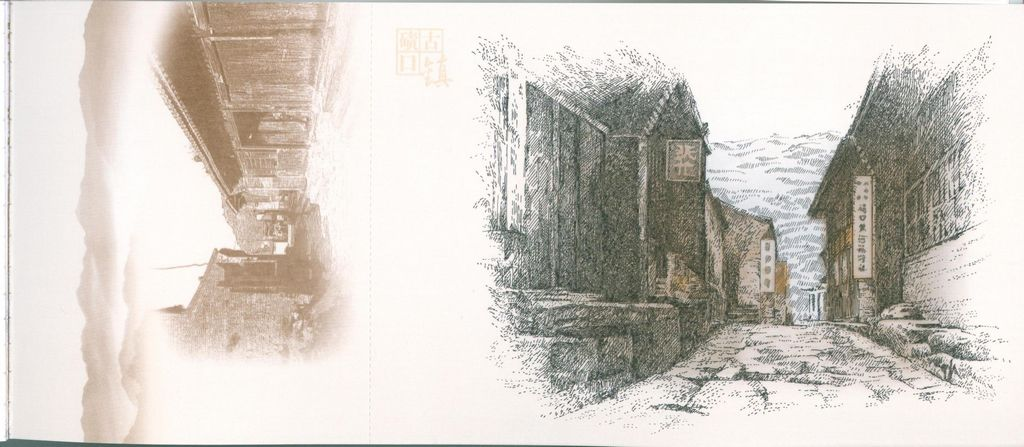 TP37(B) Ancient Qikou Town 2008 8pcs