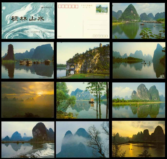 YP1(A) Landscapes of Guilin 1984