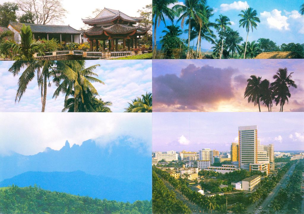 YP9(A) Landscapes of Hainan Province
