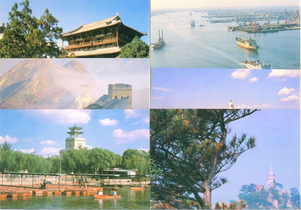 YP10(B) Scenes of Tianjin 1991