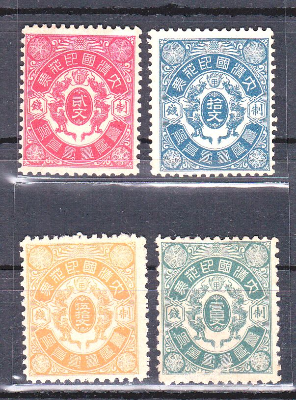 "R1205, China First Revenue Stamps, ""Double Dragon"" 4 pcs, 1903"