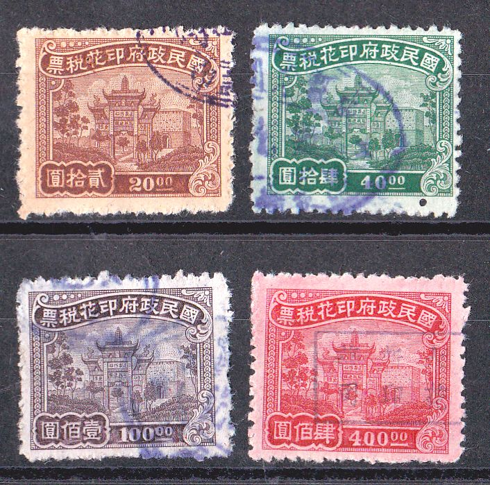 "R1302, ""Fu Xing Pass"", China Revenue Stamps 4 pcs, 1945, Central Printing Co"