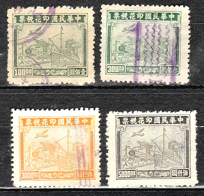"R1354, ""Through-Transportation"", China Revenue Stamp 4 pcs, 1947, Ta Yeh Printer"