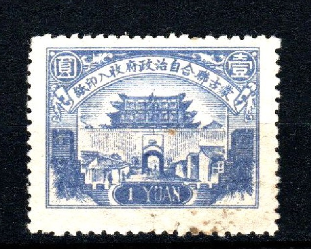 "R1471, Revenue Stamp, ""Joint Autonomous Government of Mongolia"", 1 Dollar, 1941"