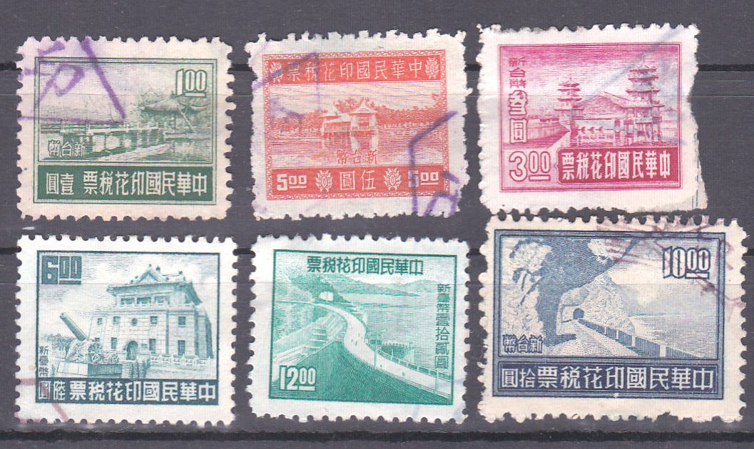"R1485, ""New Construction"", Taiwan Revenue Stamp 6 pcs, 1959-1967"