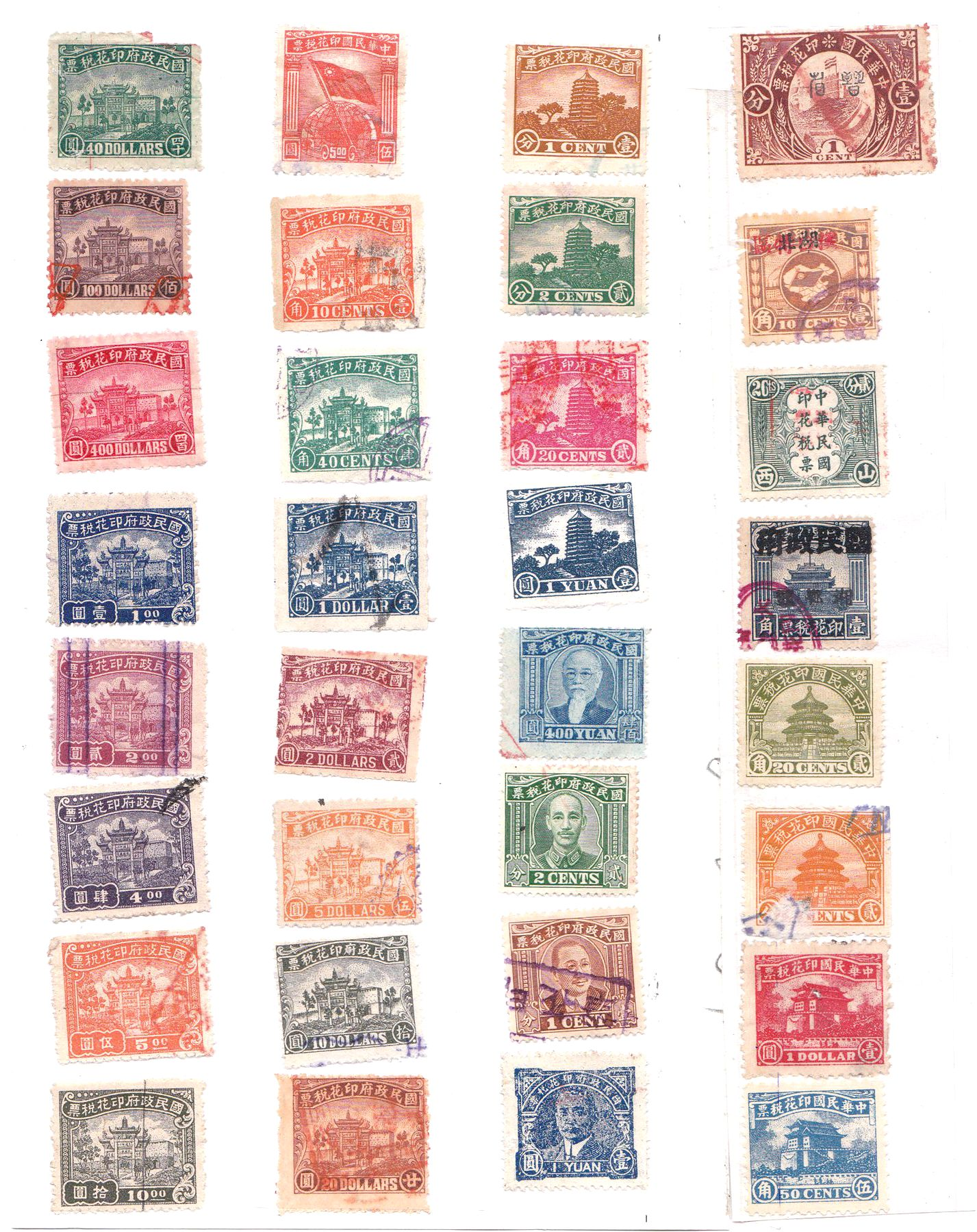 R1490, China 64 Pcs Different Revenue Stamps, 1912-1949 Wholesale