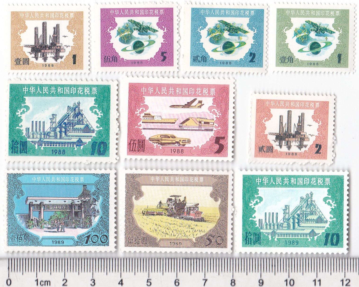 R2201, P.R.China Revenue Stamps, Full set 10 pcs, 1988-1989