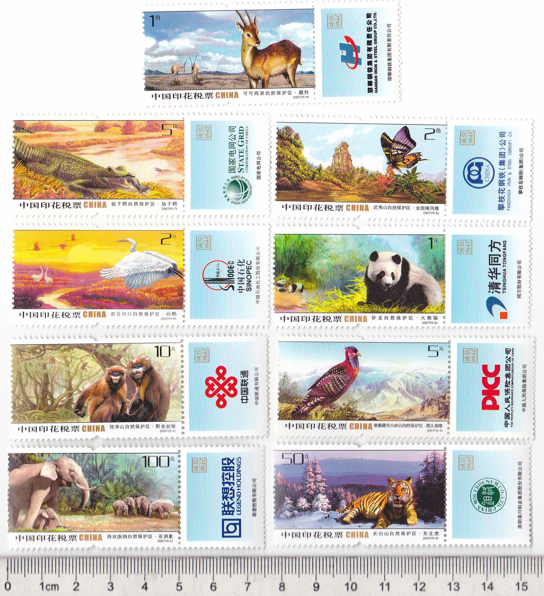 R2220, P.R.China Revenue Stamps, Full set 9 pcs, 2007 Wild Animals