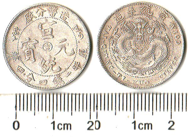 P0551, Hsuan Tung 20 Cents Silver Coin (Branch Mint), China 1910