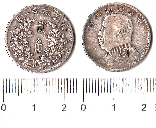 P1142, China 20 Cent Silver Silver Coin 1914, Yuan Shih-Kai