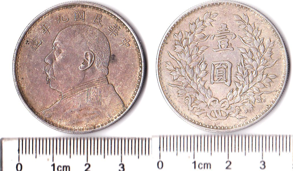 P1187, China One Dollar Silver Coin 1920, Yuan Shih-Kai
