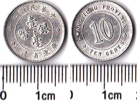 P1205, Kwangtung Pair of 10 Cents Silver Coins, China 1912 & 1913