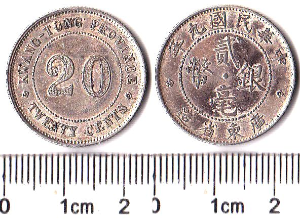 P1213, Kwangtung 20 Cents Silver Coin, China 1920