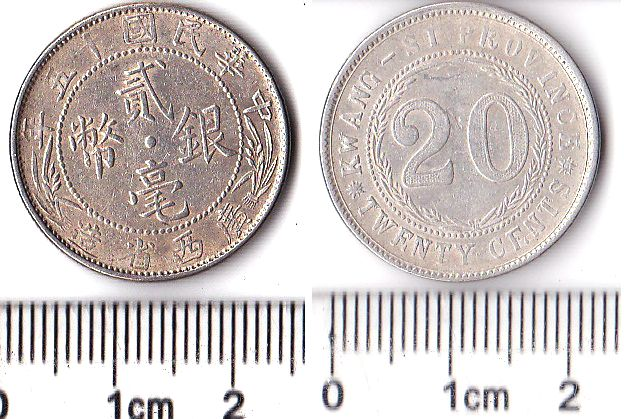 P1251, Kwangsi Province 20 Cents Silver Coin, China 1926, Y#415b, L&M174