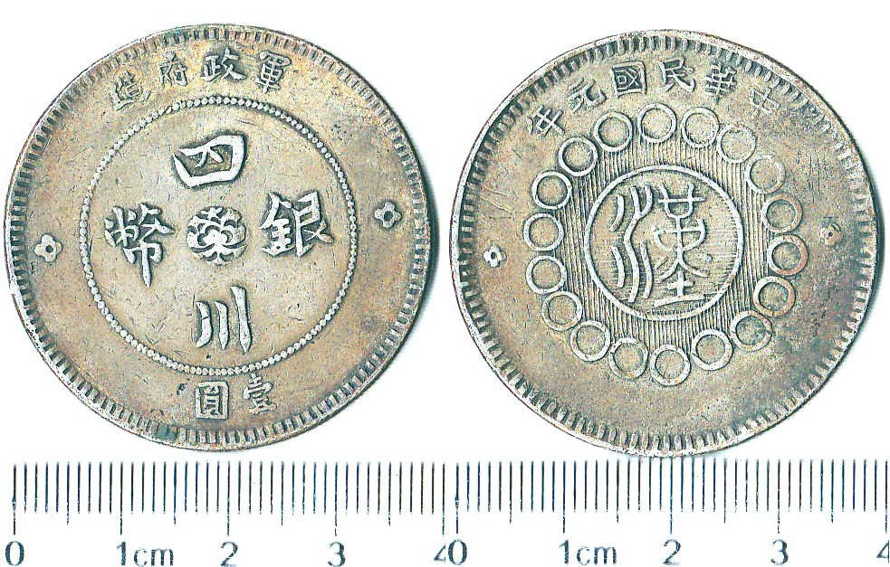P1552, China One Dollar Silver Coin, 1912 Szechuen, Private Mint