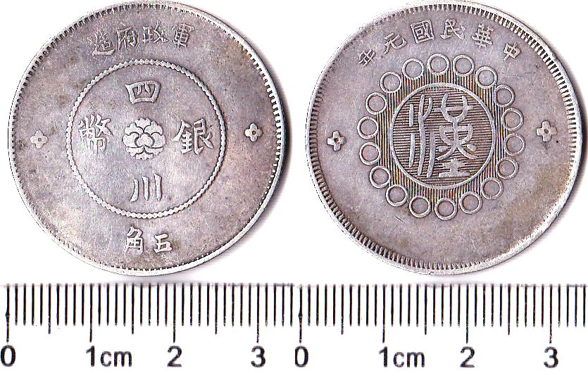 P1554, China 50 Cents Silver Coin, 1912, Szechuen Military