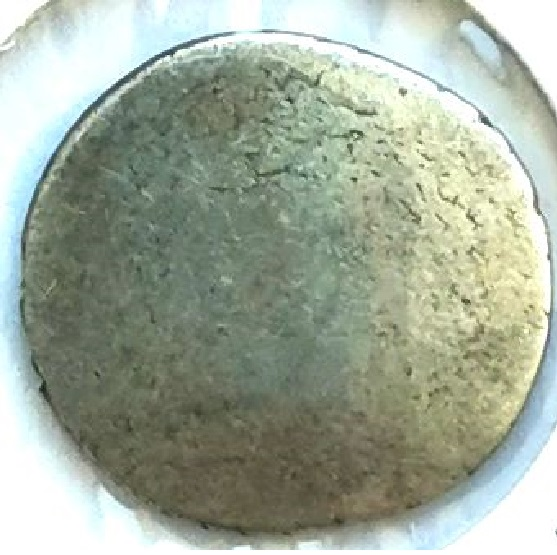 P8001, Cambodia 2 PE (1/2 Fuang) Silver Coin, 1847-1860 French-Indochine