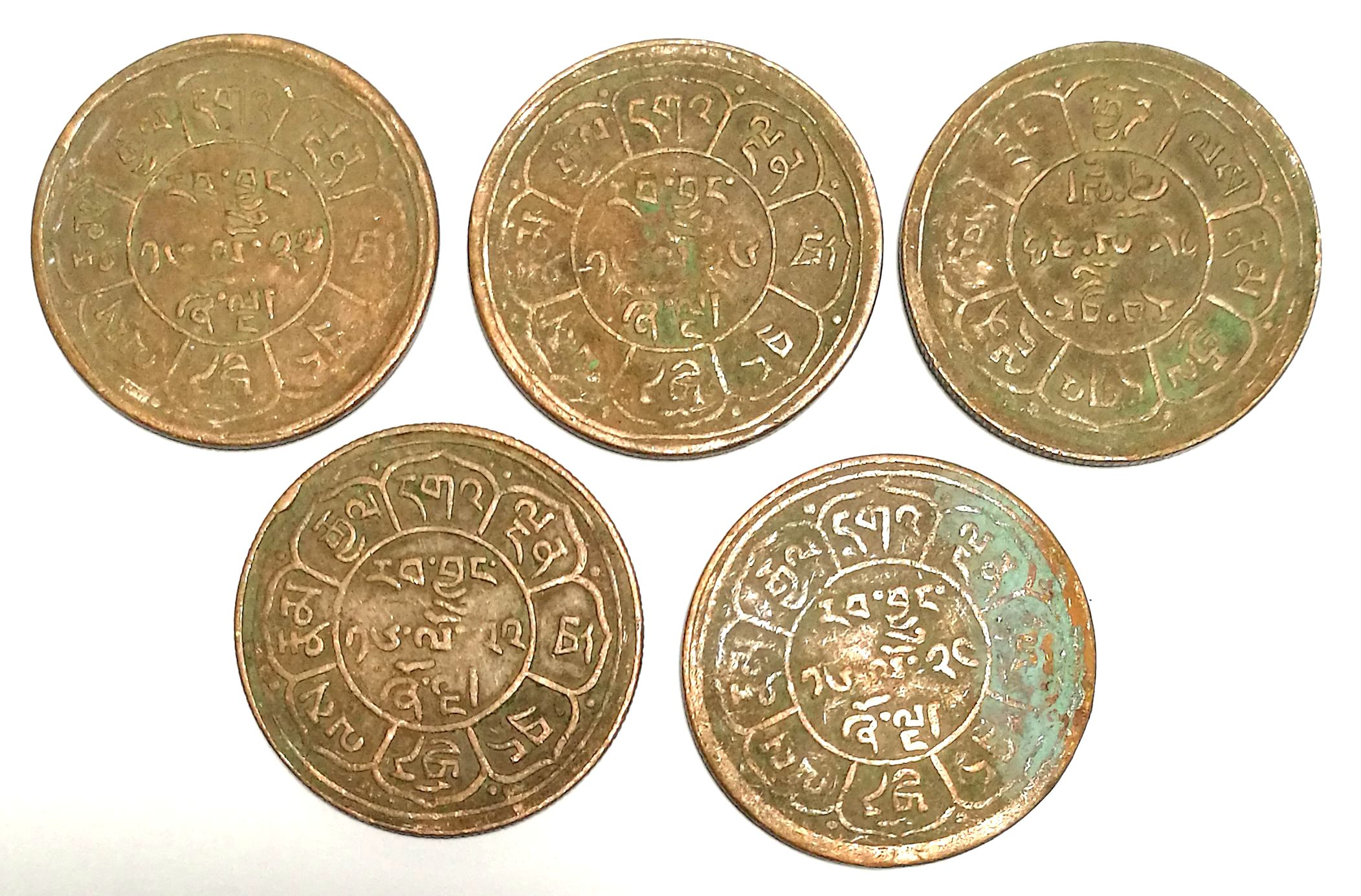 XZ168, Tibetan 5 Pcs Coins Different Year, 5 Sho (1950's)