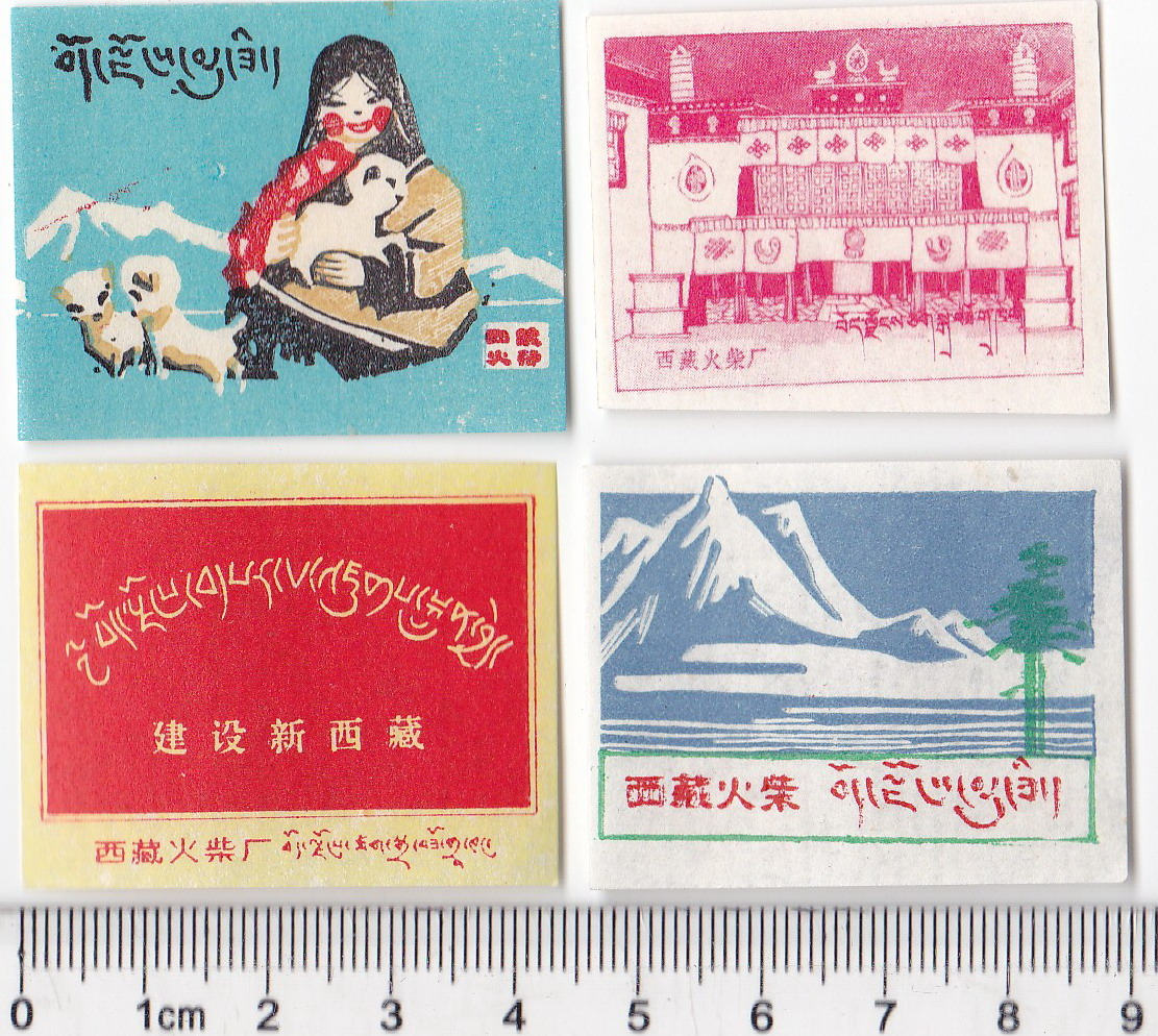 XZ760, Tibet Paper Matchbox Labels, 4 Pcs 1990's