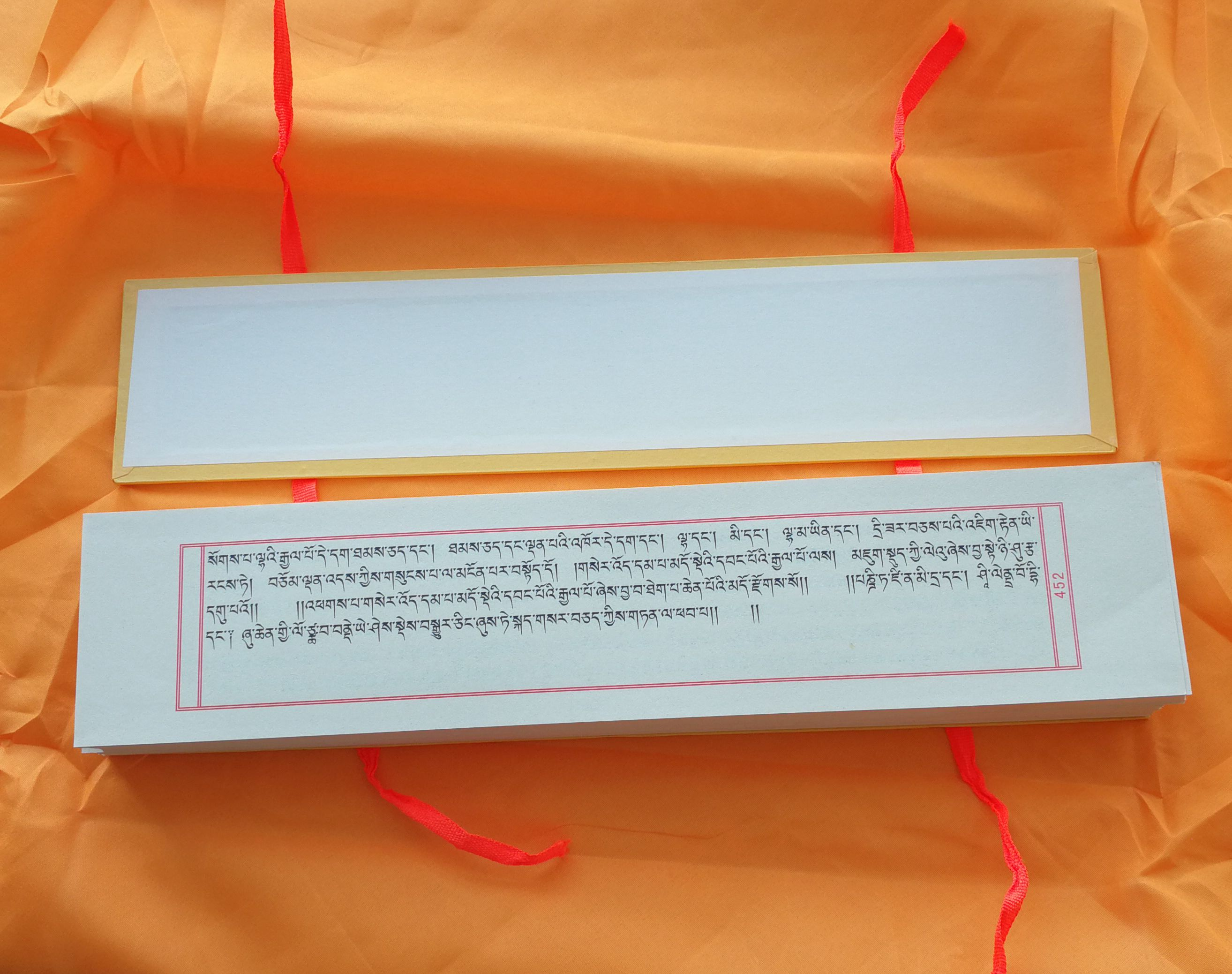 "XZ805, Tibet Religion Bible--""Sutra of Golden Light"", Traditional Print - Click Image to Close"