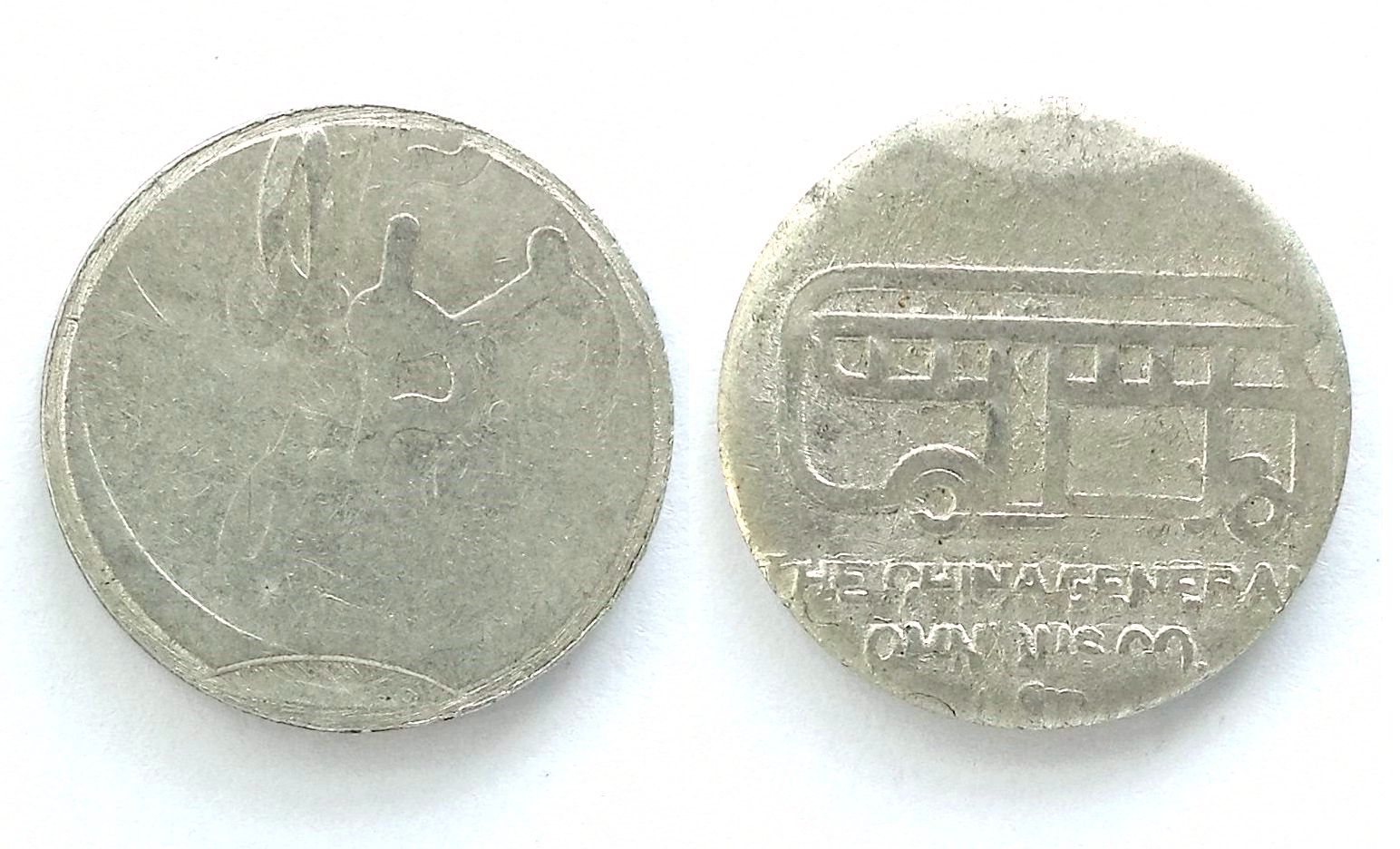 BT009, Shanghai Bus Token, 1939 Issue 1 Cent, ERROR