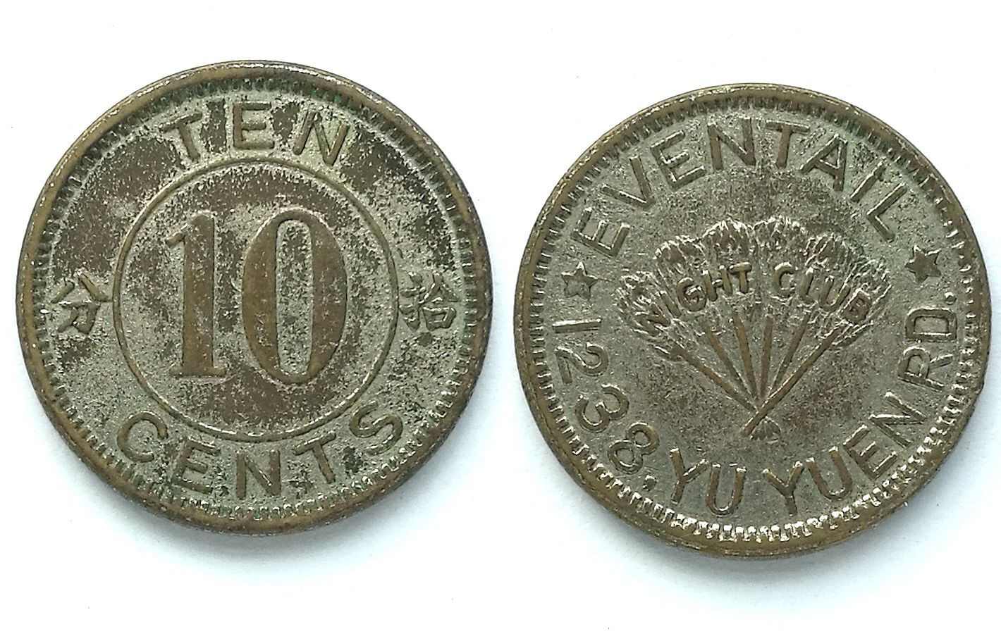BT036, Shanghai Eventail Night Club Token, 10 Cents, 1930's RARE!