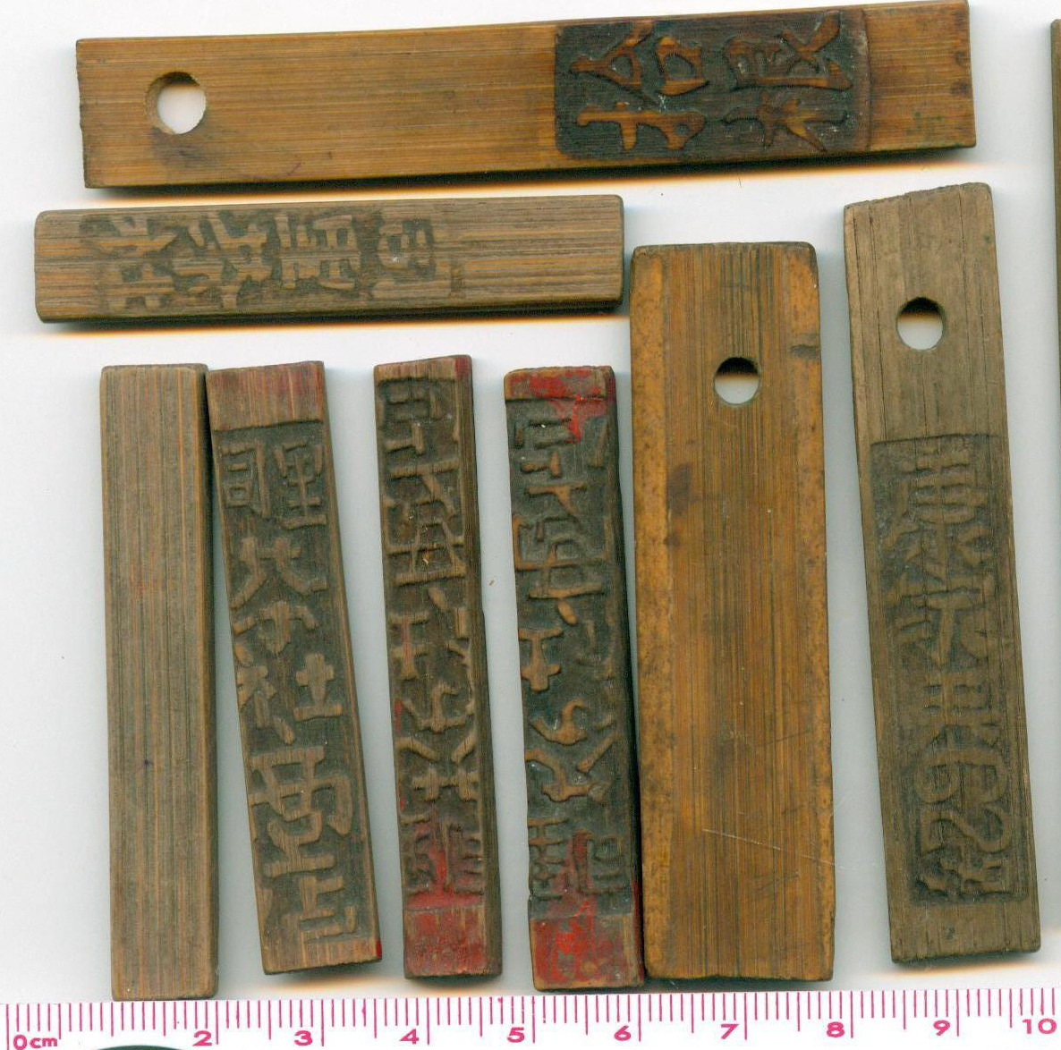 BT101, China 10 Pieces Standard Bamboo Tallies (Tokens), 1930-1940