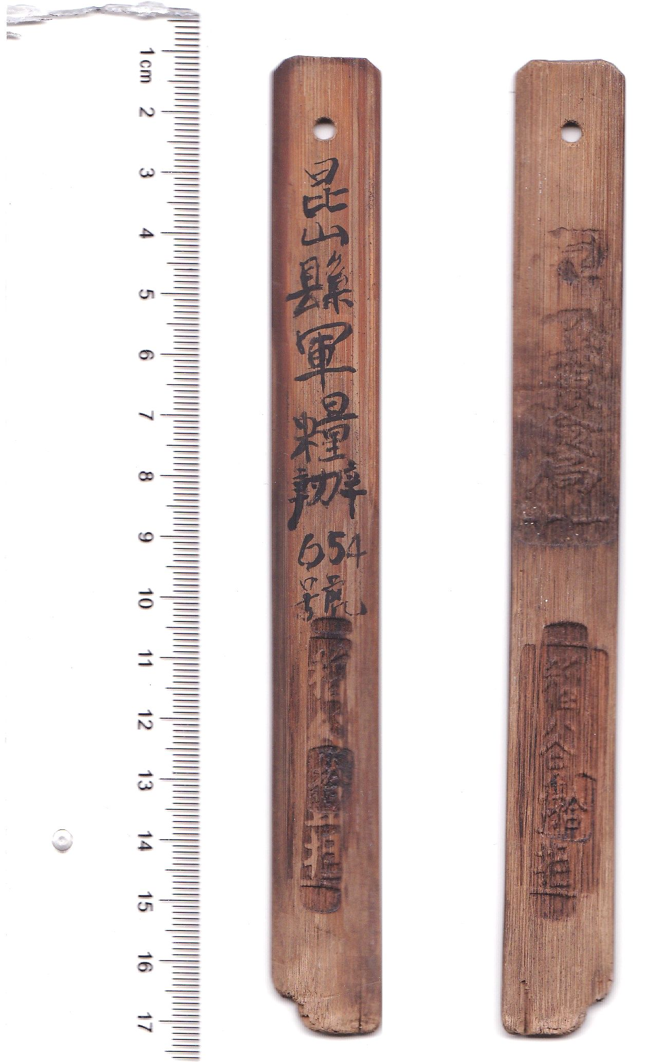 "BT206, Military Food Bamboo Tallies ""10 Dans (250 Kg)"", China 1940"