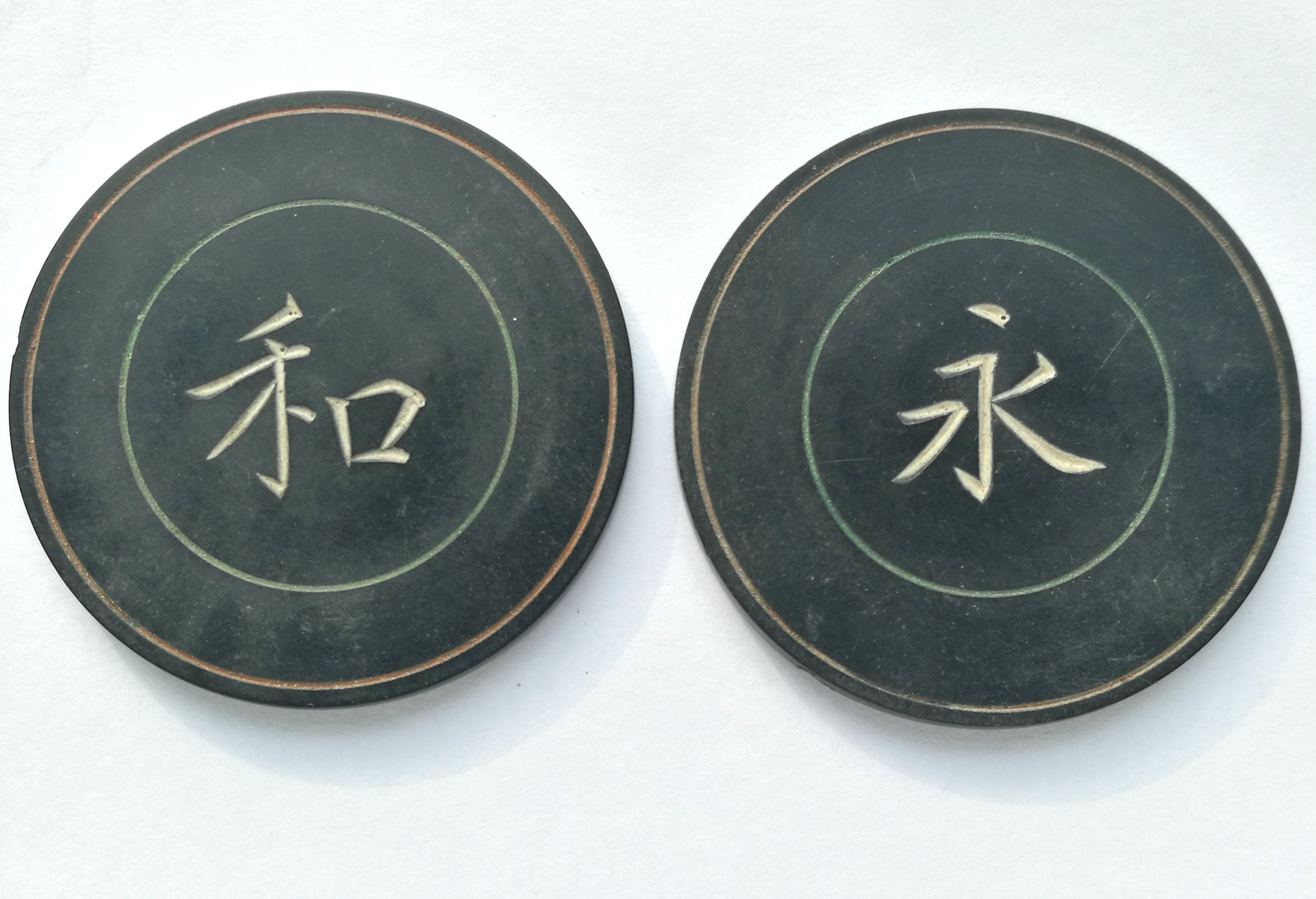 "BT619, Casino Token 1 Dollar, with ""Peace"", Shanghai (Bakelite) 1940's"