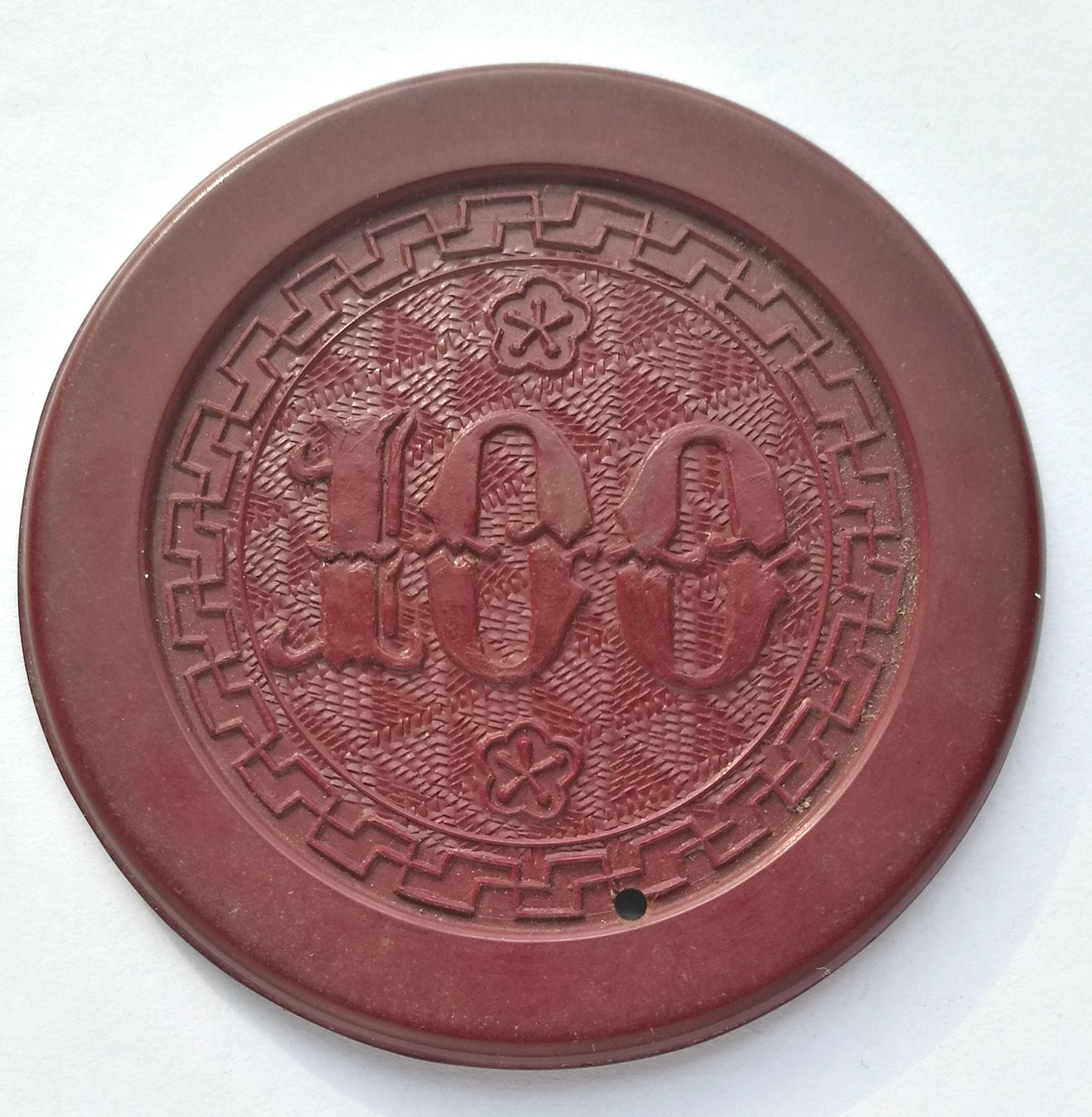 BT625, Shanghai Casino Token 100 Dollars, Red, (Bakelite) 1920's