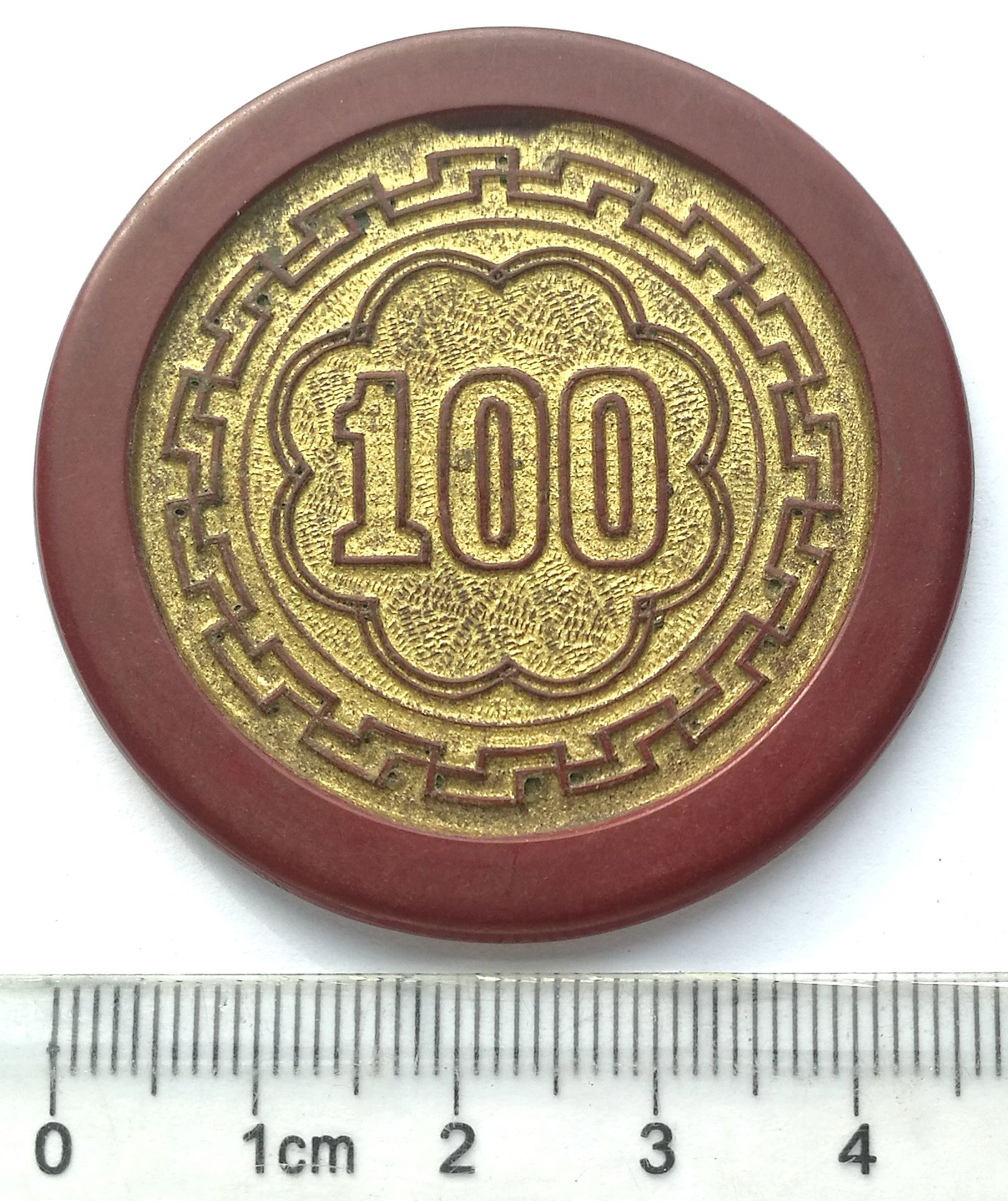BT626, Shanghai Casino Token 100 Dollars, Two Colors Large, (Bakelite) 1920's