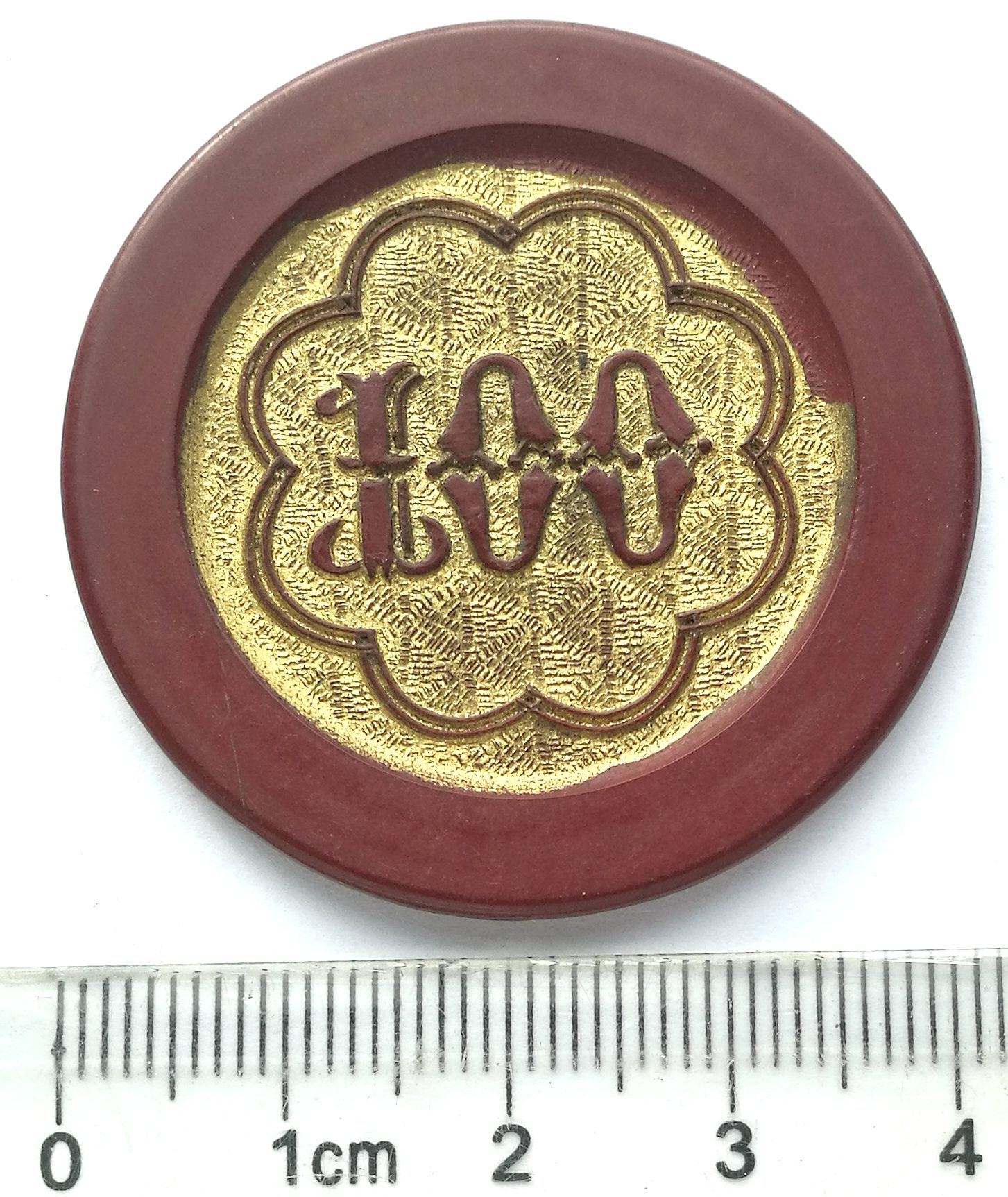 BT627, Shanghai Casino Token 100 Dollars, Two Colors Small, (Bakelite) 1930's